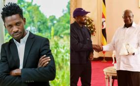 Uganda: Bo...